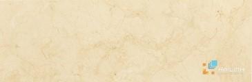 Gạch Aparici Vanilla Crema G-3230
